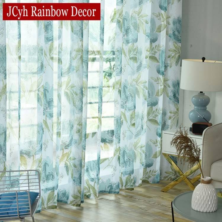 [Kitchen Furniture] Curtain Kitchen Ruffled