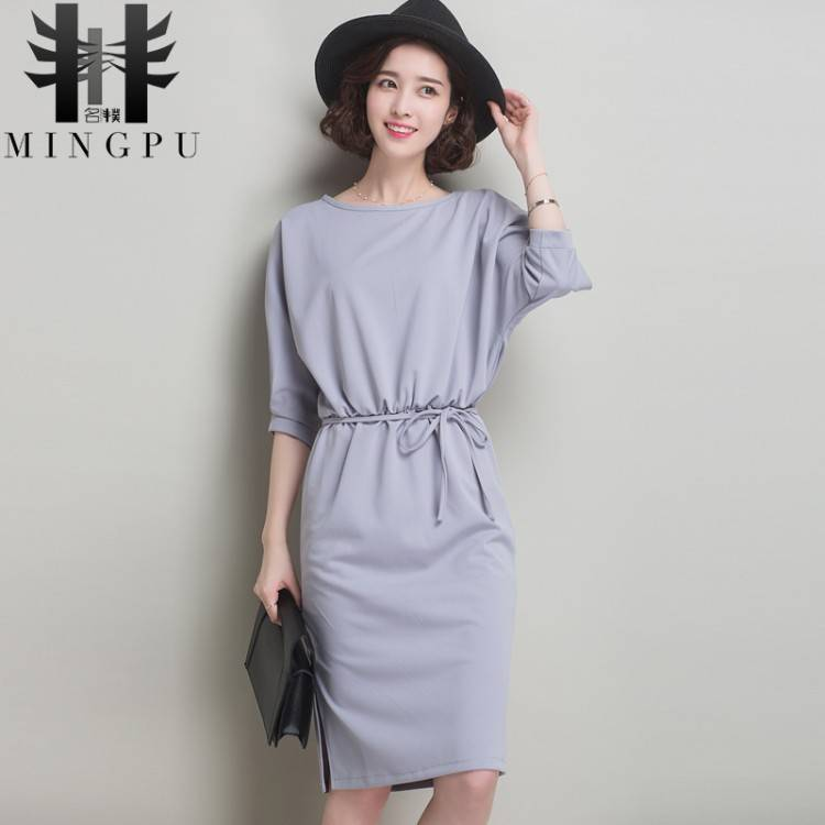 Uygur women began to embrace international fashion trends