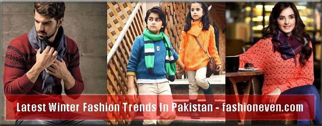 and additionally moderate for your appearance, we are proposing the  classy, elegant as well as updated compilation of ladies fashion trends in  Pakistan: