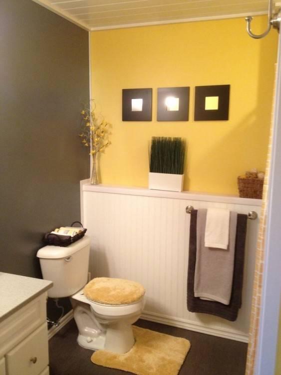 Grey & Yellow Cyelhevron Pattern Bathroom Decor @ Walmart