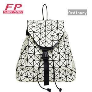 Unisex Real Madrid Backpack