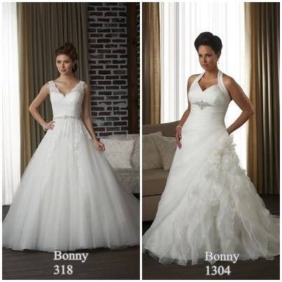 Figure Flattering: Which Wedding Dress Style Suits Your body Type?    hitched